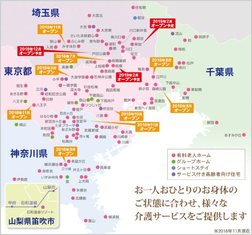 選べる勤務地 マップ