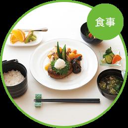 食事 イメージフォト